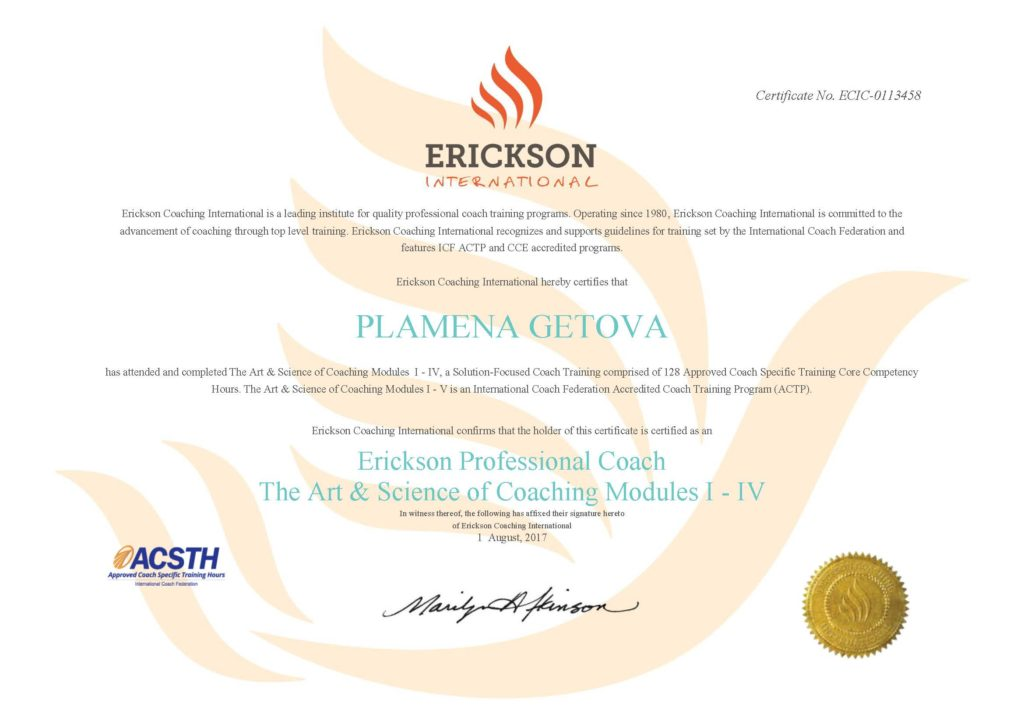 Getova, Plamena EPC Certificate